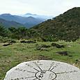 比婆山(池ノ段1279m)
