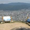 2010年9月28日武田山410.9m